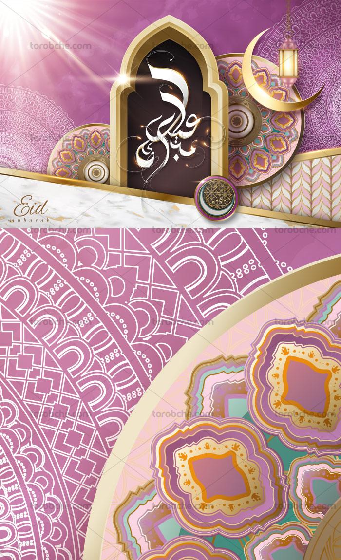 وکتور خلاقانه و جذاب عید فطر