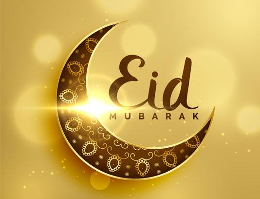 وکتور طرح عید فطر