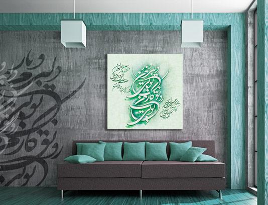 طرح لایه باز تابلو نقاشیخط شعر مولانا دل من