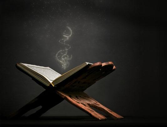 عکس قرآن و رحل قرآن