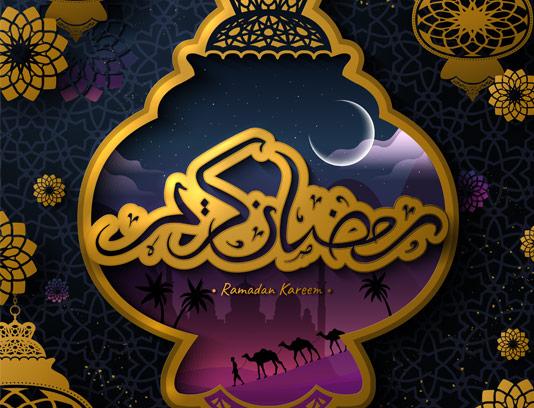 وکتور خلاقانه و زیبا ماه مبارک رمضان