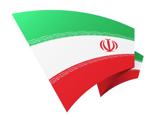 وکتور پرچم ایران به صورت اوریگامی
