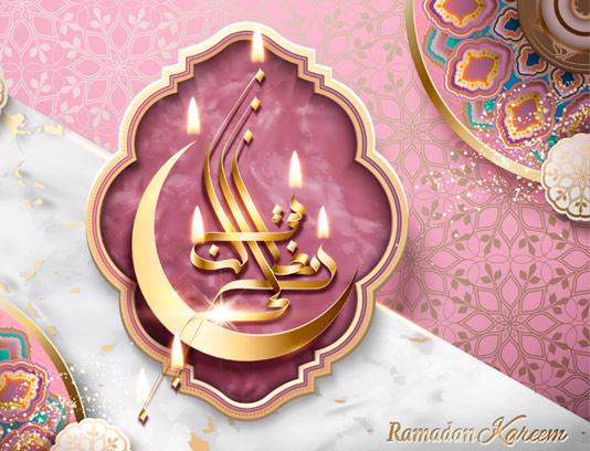 وکتور تایپوگرافی رمضان کریم