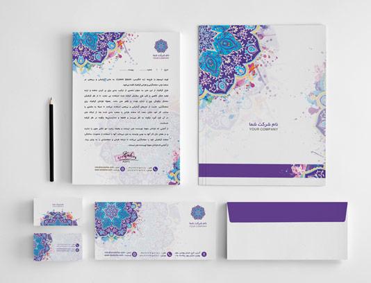 طرح لایه باز ست اداری شرکت طراحی