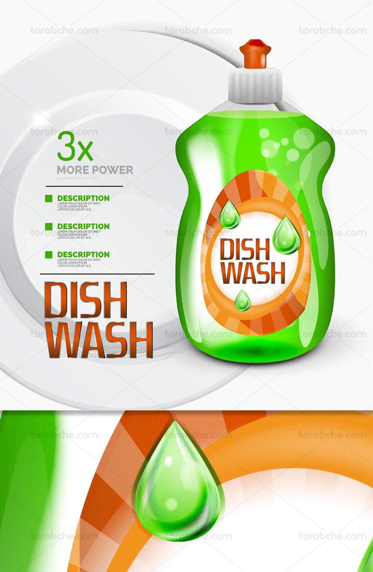 وکتور تبلیغاتی مایع ظرفشویی
