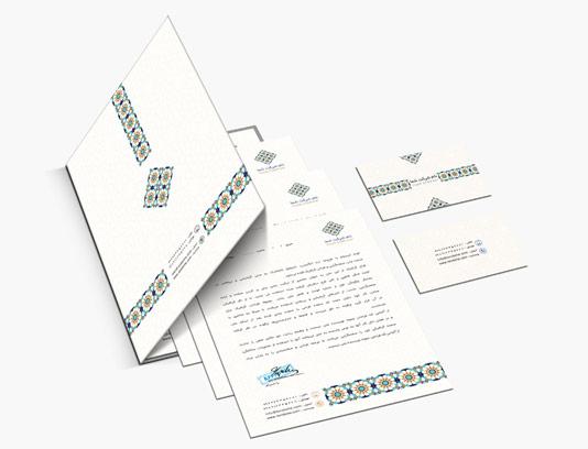 طرح لایه باز ست اداری با طراحی اسلامی