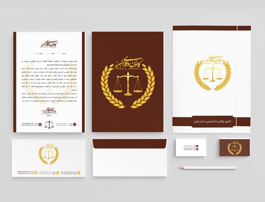 طرح لایه باز ست اداری وکلا