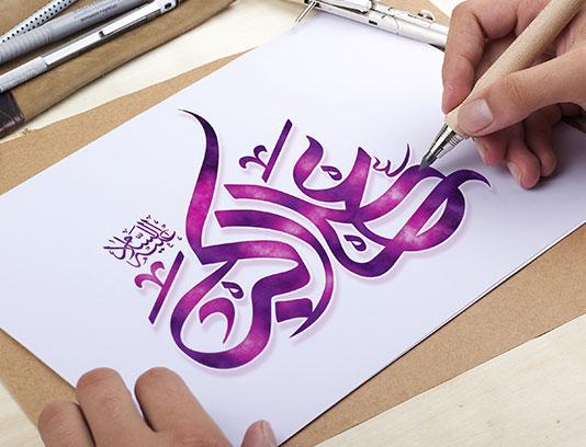 طرح خوشنویسی حضرت علی اکبر علیه السلام