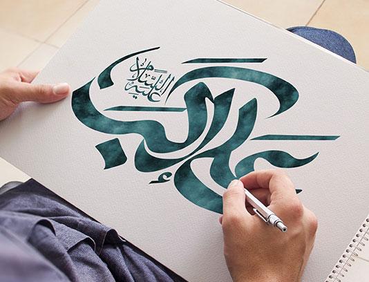 طرح خوشنویسی حضرت علی اکبر(ع)