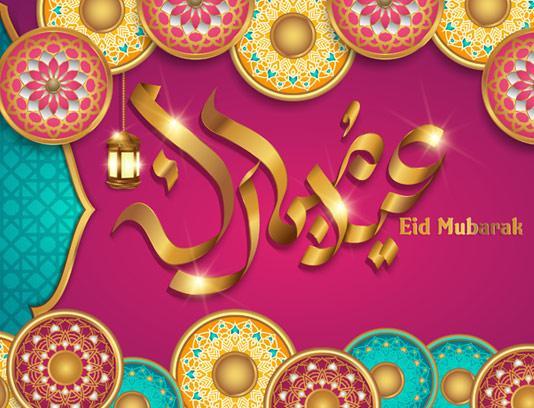 وکتور تبریک عید فطر
