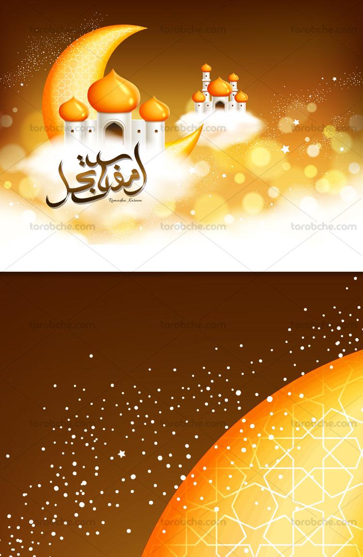 وکتور بکگراند نورانی و ابری ماه رمضان