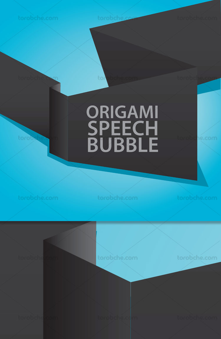 وکتور باکس متنی بصورت اوریگامی