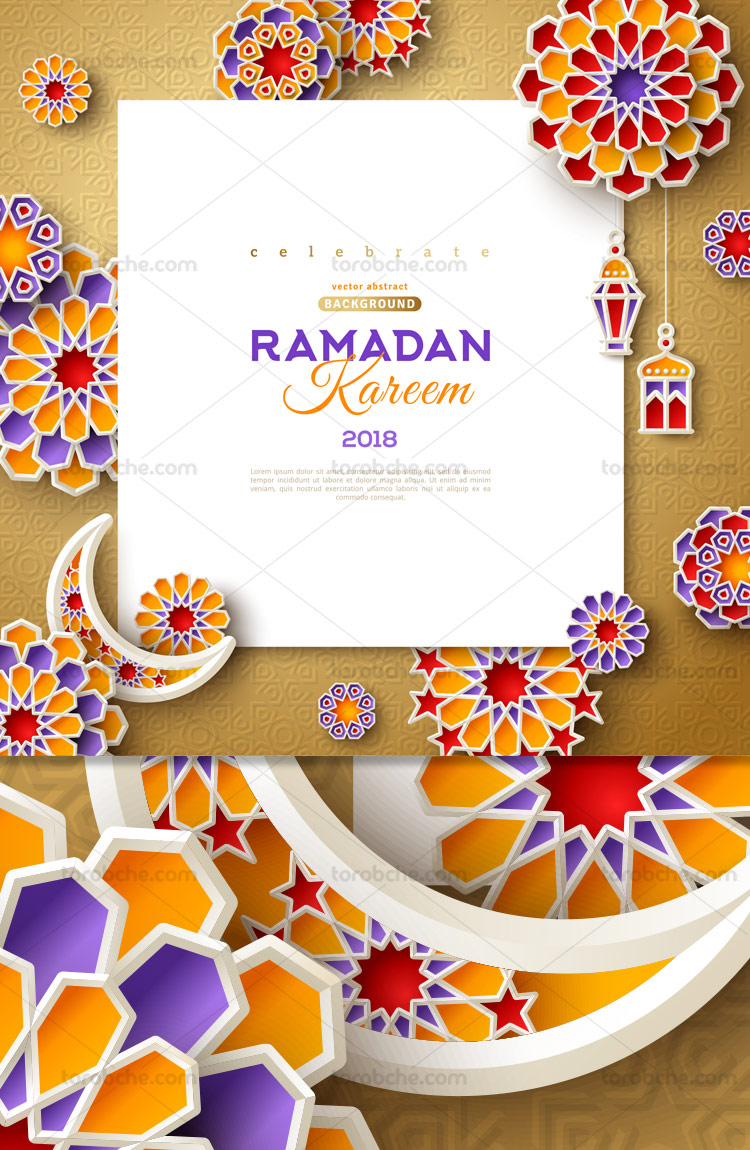 وکتور بکگراند طرح ماه رمضان