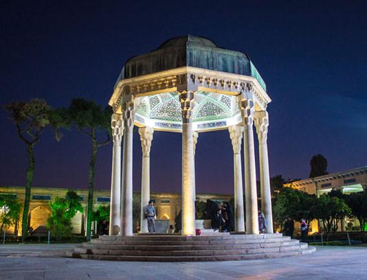 عکس با کیفیت آرامگاه حافظ