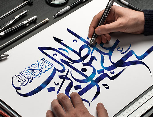 خوشنویسی علی بن ابی طالب