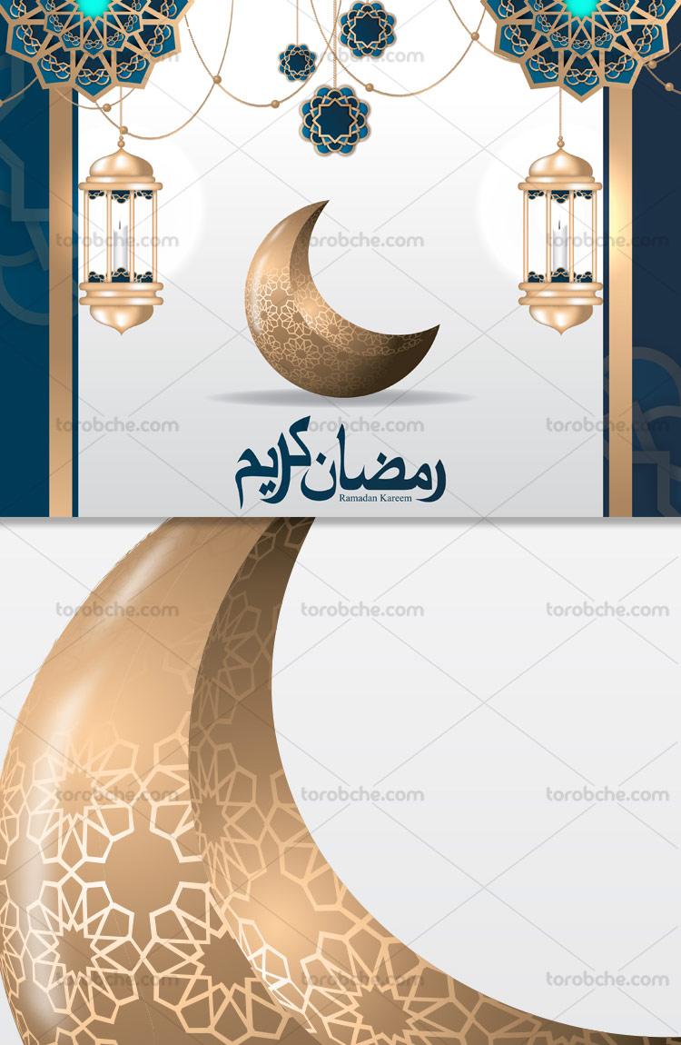وکتور پس زمینه اسلامی ماه رمضان
