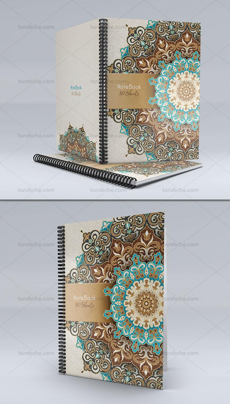 PSD جلد دفتر اسلامی لایه باز