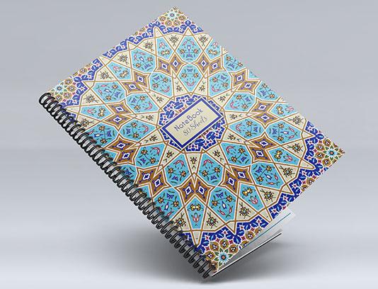 طرح لایه باز جلد دفتر کاشی کاری اسلامی