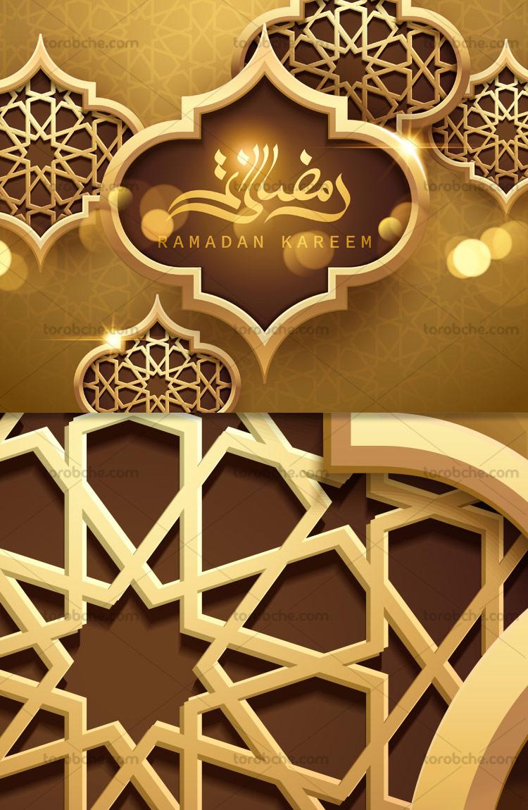 بکگراند ماه رمضان بصورت وکتور