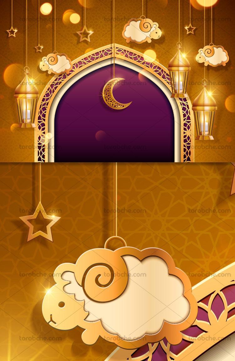 وکتور ماه مبارک رمضان با المان محراب