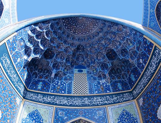 عکس مسجد شیخ لطف الله