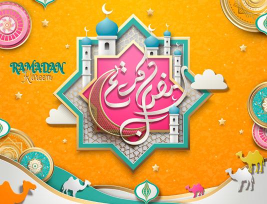 وکتور ماه مبارک رمضان