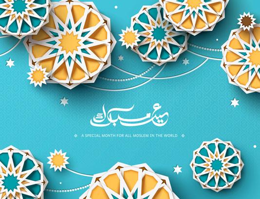 پس زمینه ماه مبارک رمضان