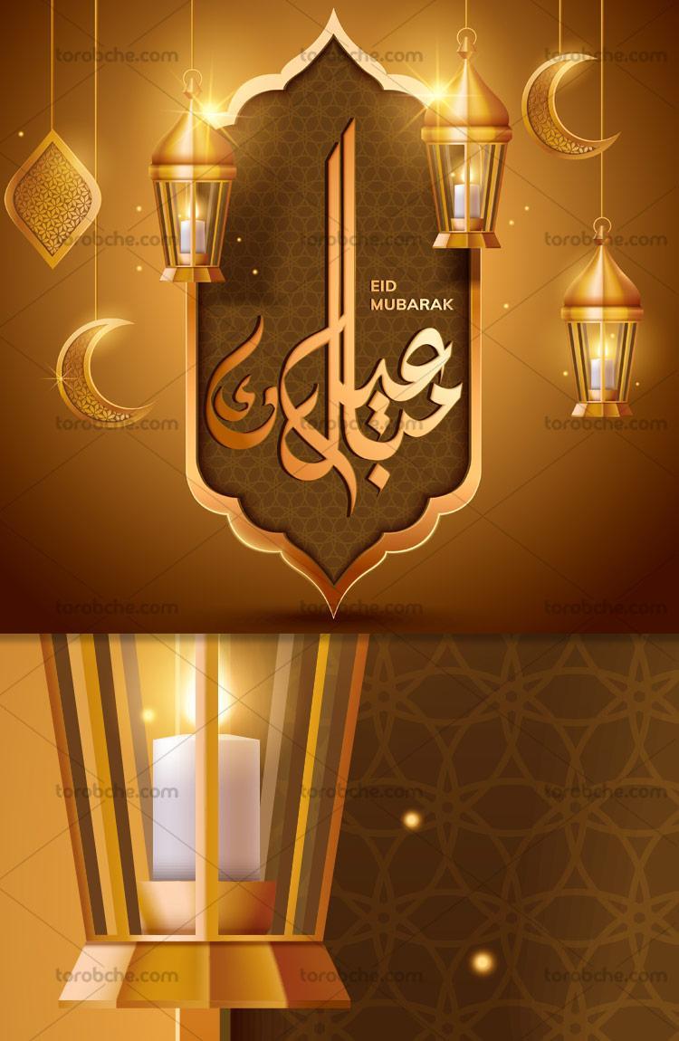 بکگراند ماه رمضان با المان فانوس بصورت وکتور