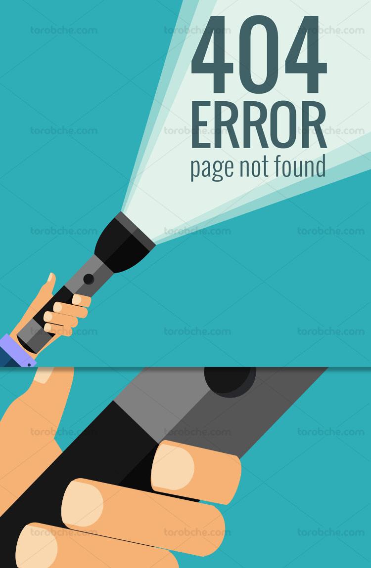 وکتور خطای صفحه ۴۰۴ خلاقانه