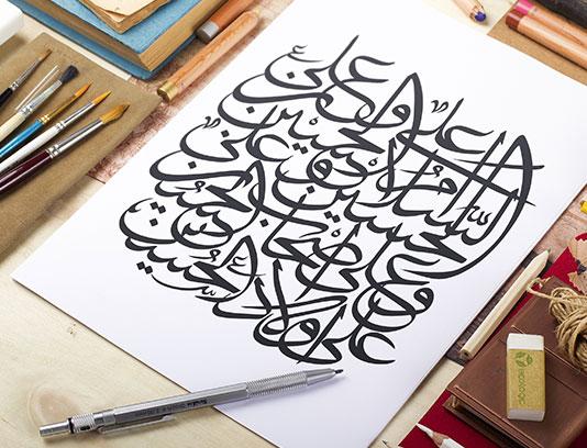 السلام علی الحسین و علی علی بن الحسین