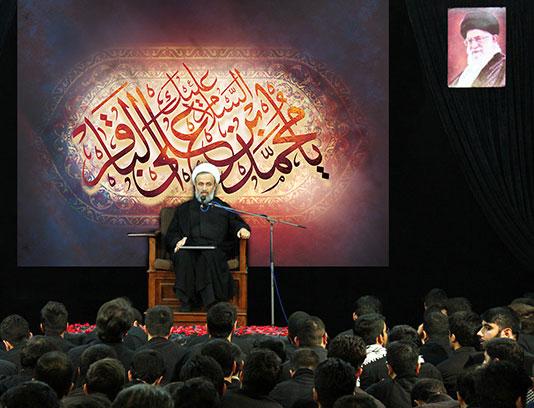 طرح جایگاه بنر شهادت امام محمد باقر