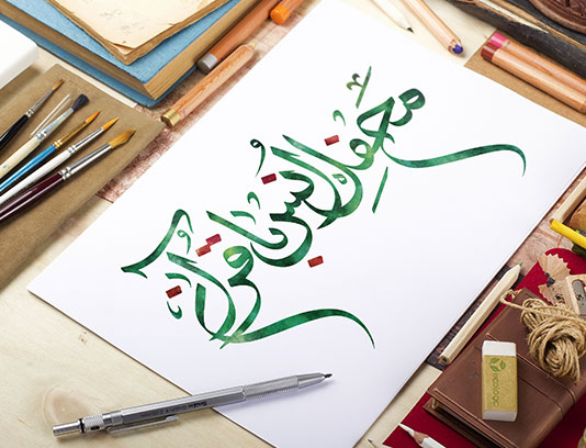 تایپوگرافی محفل انس با قرآن