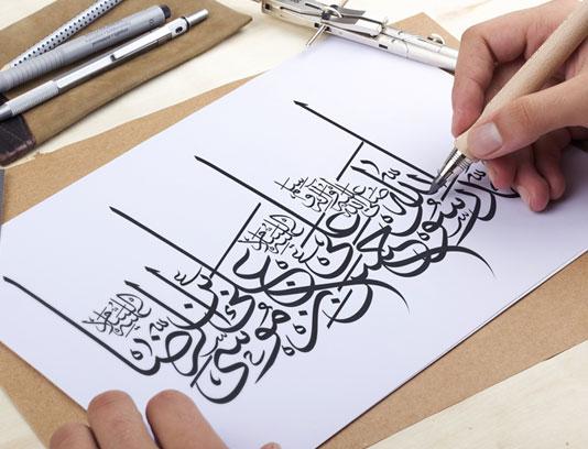 تایپوگرافی محمد رسول الله، حسن بن علی(ع)، علی بن موسی الرضا(ع)