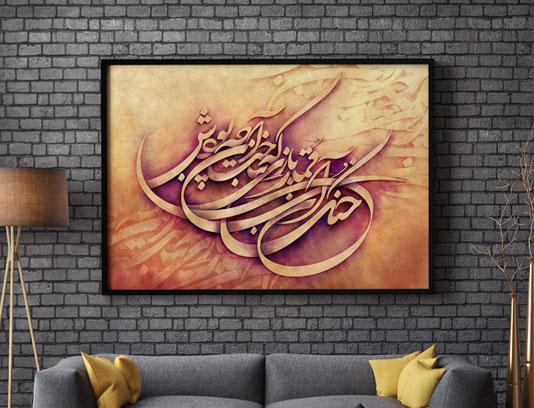 نقاشیخط آهنگ قمارباز محسن چاوشی