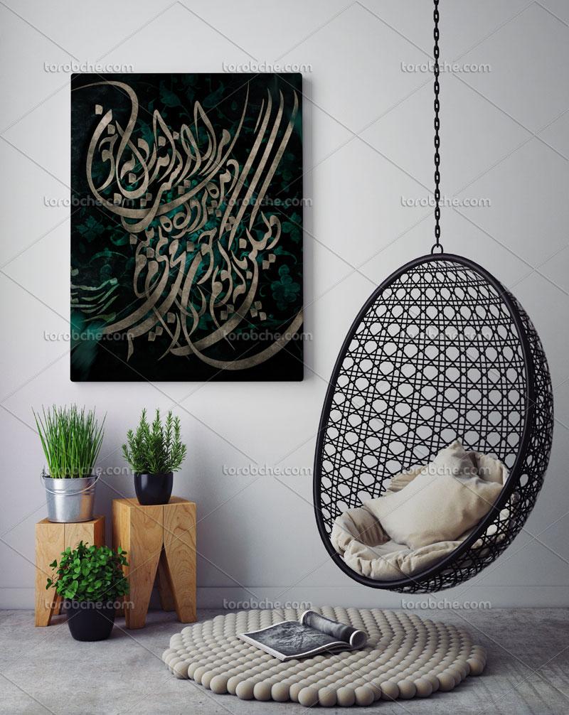 خطاطی و خوشنویسی اشعار سعدی