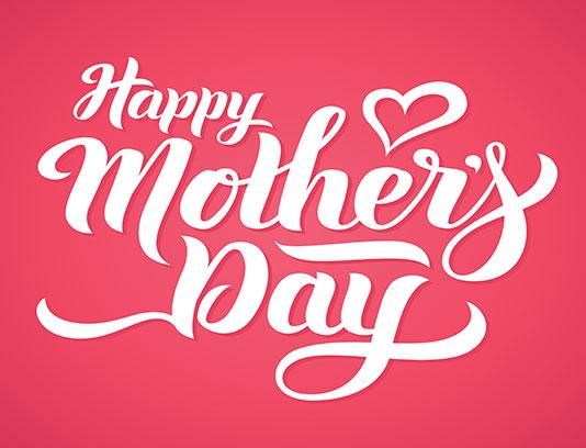 وکتور نام روز مادر مبارک