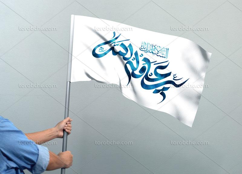 طرح لایه باز تایپوگرافی علی ولی الله علیه السلام