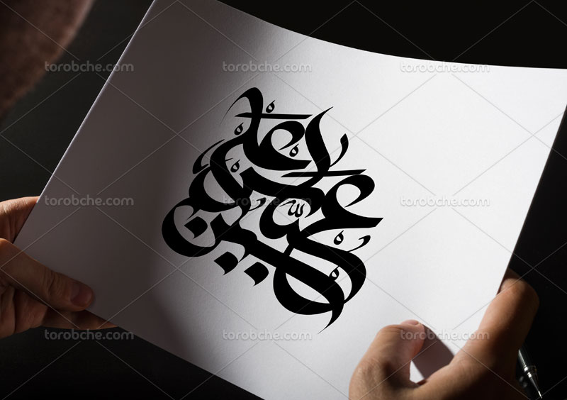 وکتور تایپوگرافی عباس بن علی (ع)