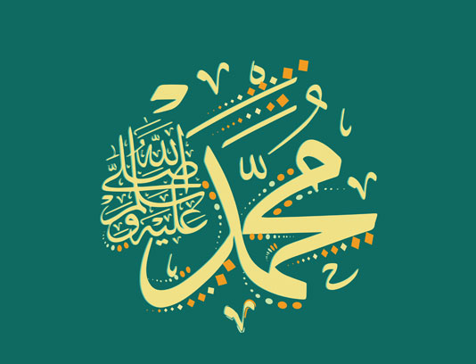 وکتور محمد صلی الله