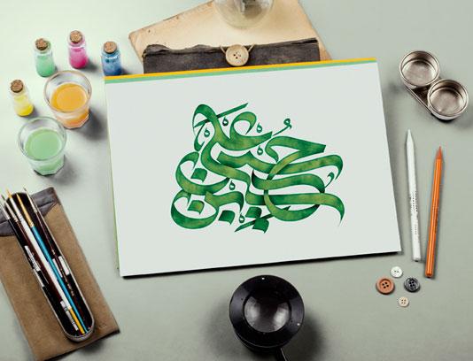 تایپوگرافی حسین بن علی علیه السلام