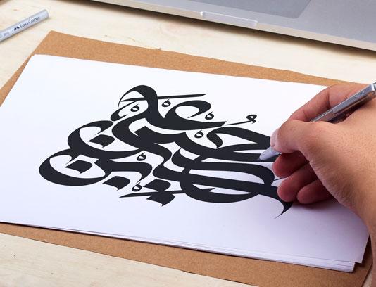 وکتور تایپوگرافی حسین بن علی علیه السلام
