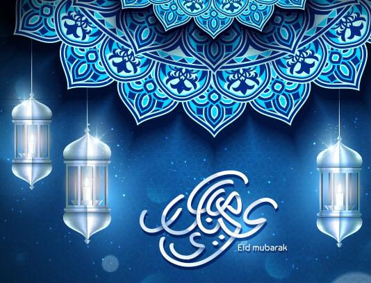 پس زمینه عید فطر مبارک