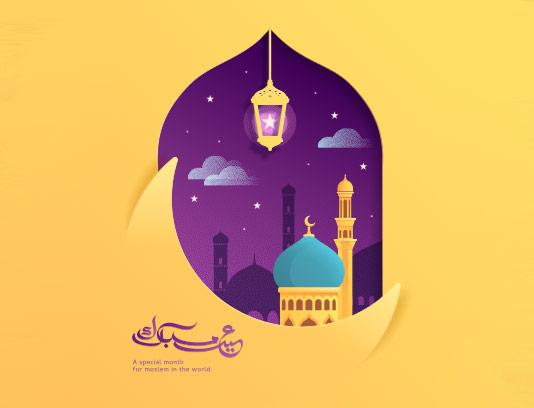 طرح پس زمینه عید مبارک
