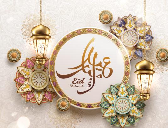 طرح تایپوگرافی عید مبارک