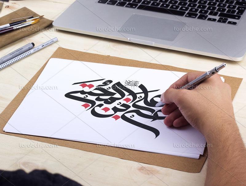 وکتور تایپوگرافی امام حسن مجتبی علیه السلام