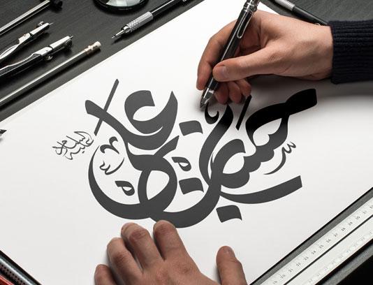تایپوگرافی حسن بن علی علیه السلام