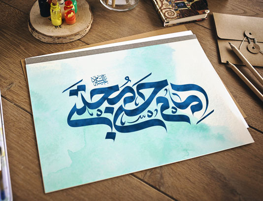 تایپوگرافی امام حسن مجتبی علیه السلام