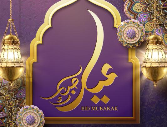 وکتور ماه مبارک رمضان بنفش