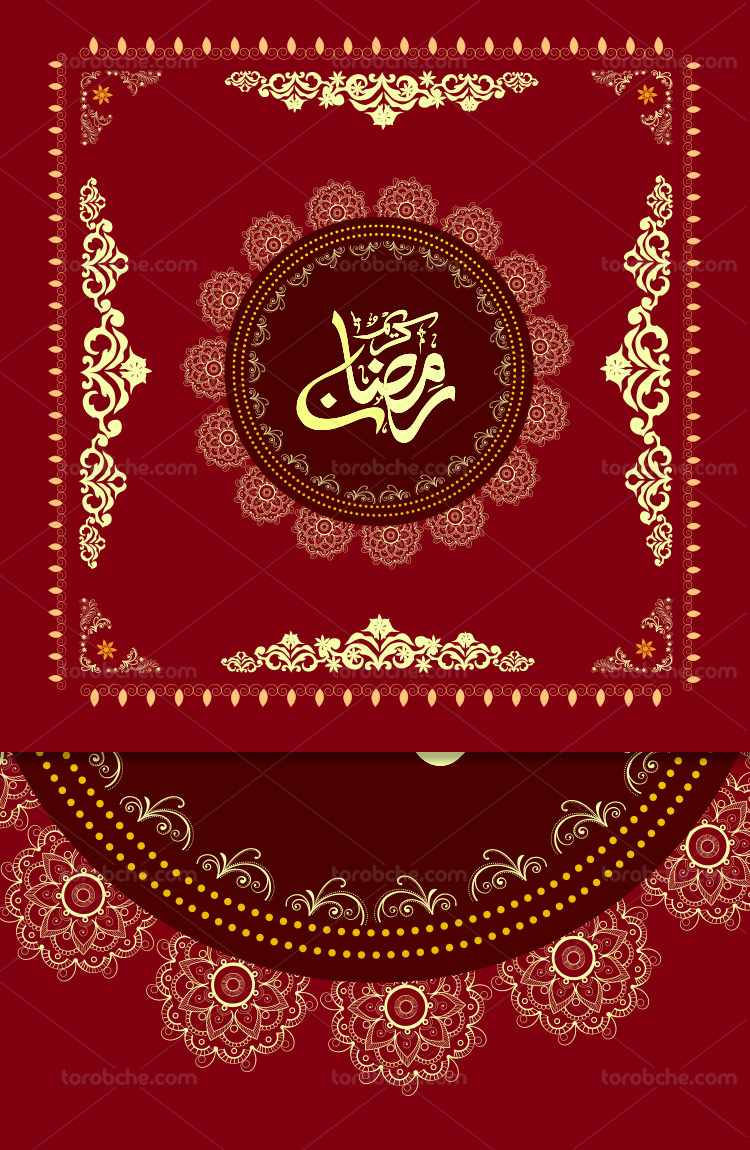 طرح بکگراند ماه رمضان