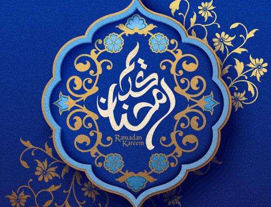 طرح پس زمینه ماه رمضان